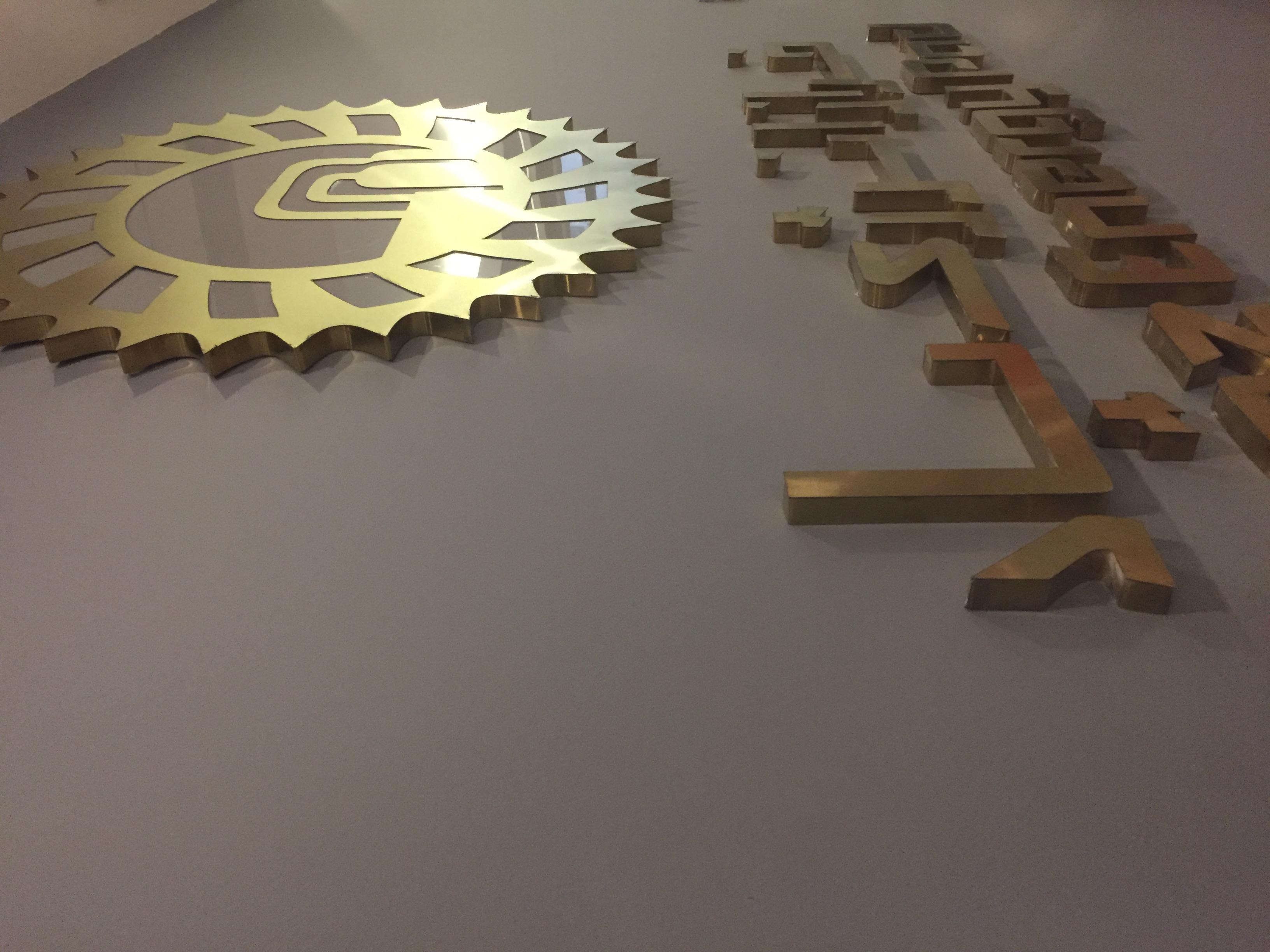 ساخت و نصب لوگو با حروف استیلش